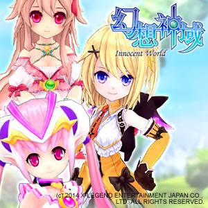 基本無料のアニメチックファンタジーMMORPG『幻想神域 -Innocent World-』
