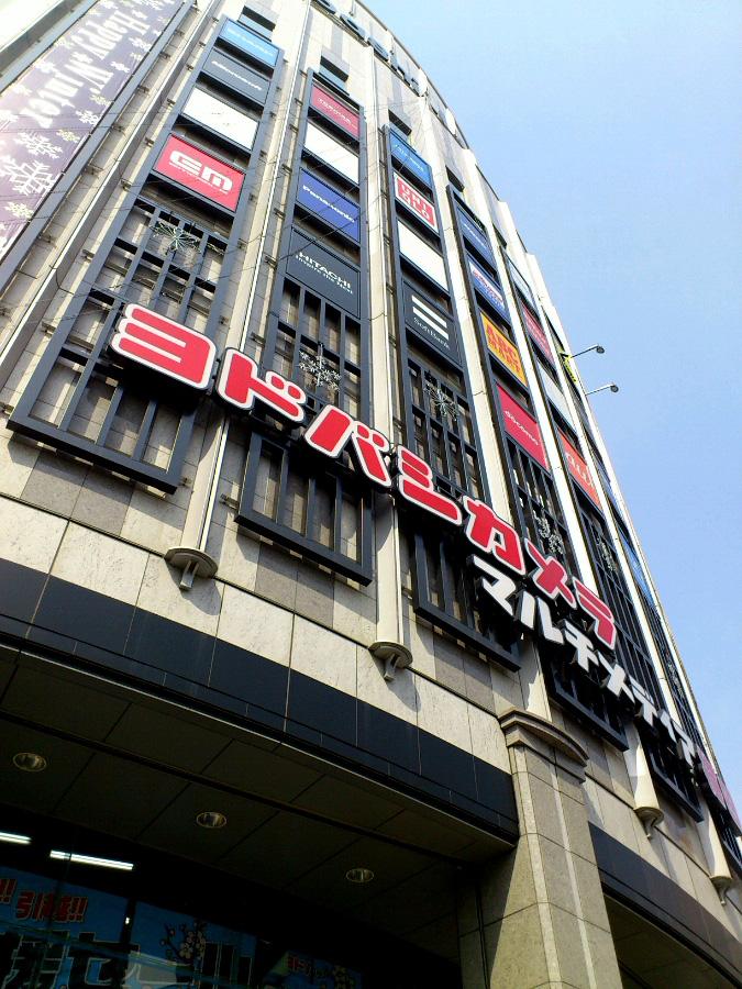 梅田で上を見上げたら・・・淀亀(^^)@梅田(by au IS11S XPERIA acro)