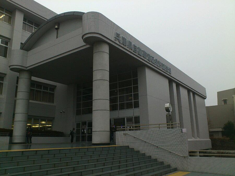 明石運転免許試験場(by au IS11S XPERIA acro)