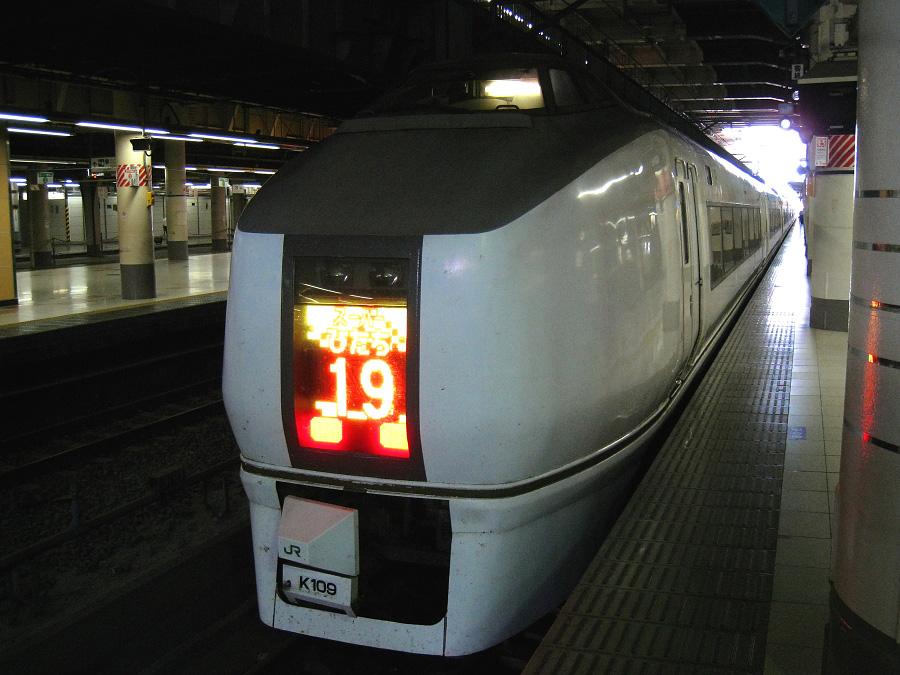 特急スーパーひたち19号 651系@上野駅(by IXY DIGITAL 910IS)