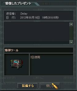 3_convert_20120901211805.png