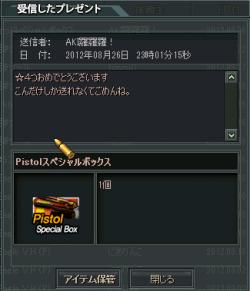 9_convert_20120901212400.png