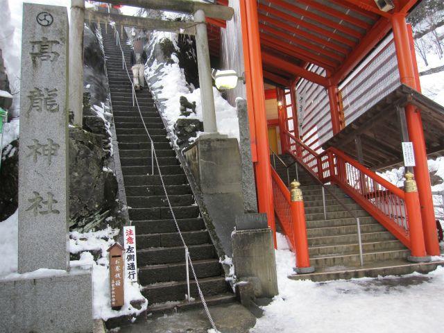 高龍神社初詣