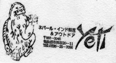kiichi534b.jpg