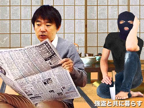 竹島共同管理で強盗と暮らす?