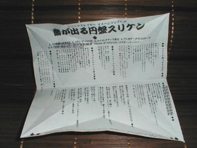 P1011760のコピー