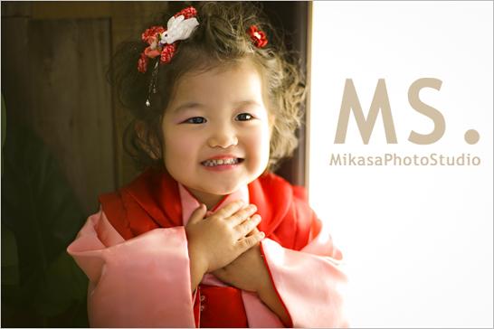 2012shichigosann1.jpg