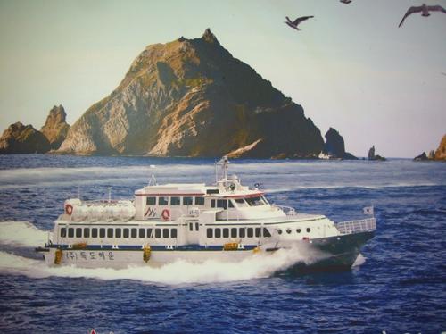 鬱陵島を一周クルーズします