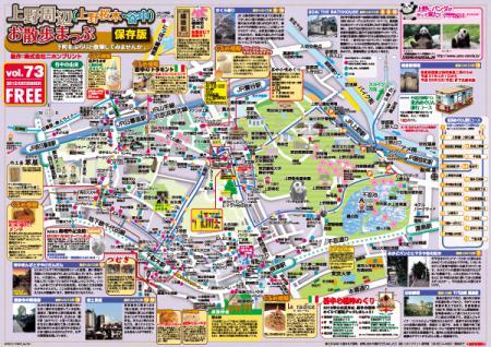 yanakamap_20121129173812.jpg