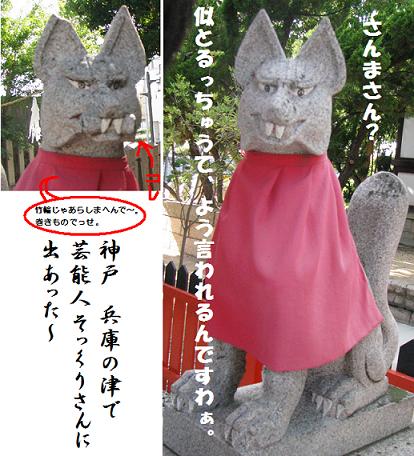 IMG_1174住吉神社摂社のお稲荷さん