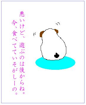 IMG_1369お食事