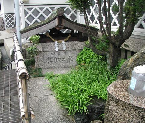 IMG_1052井戸
