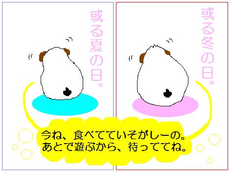 IMG_1369お食事中