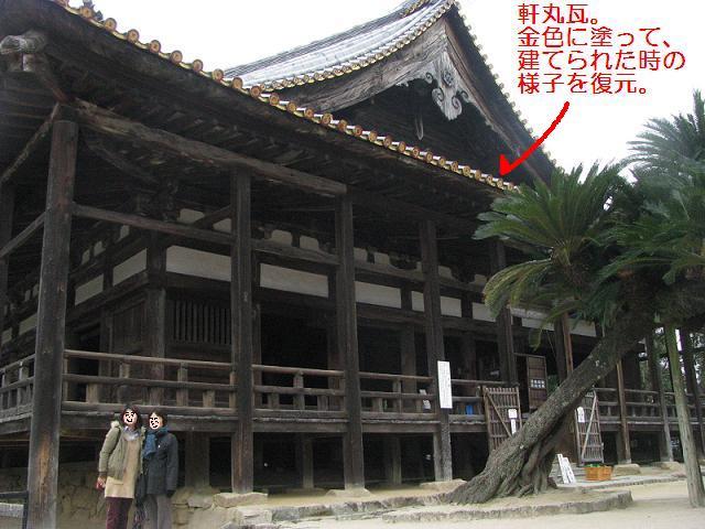 IMG_0124千畳閣