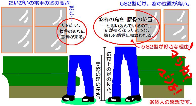 IMG_1738錯覚
