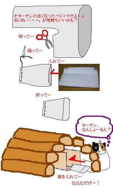 IMG_1839 布団
