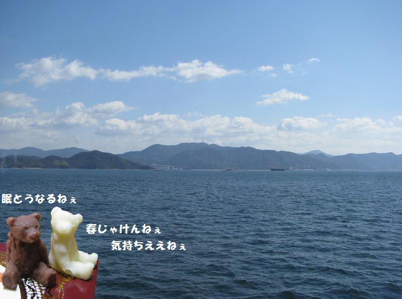 IMG_1998気持ちいい海