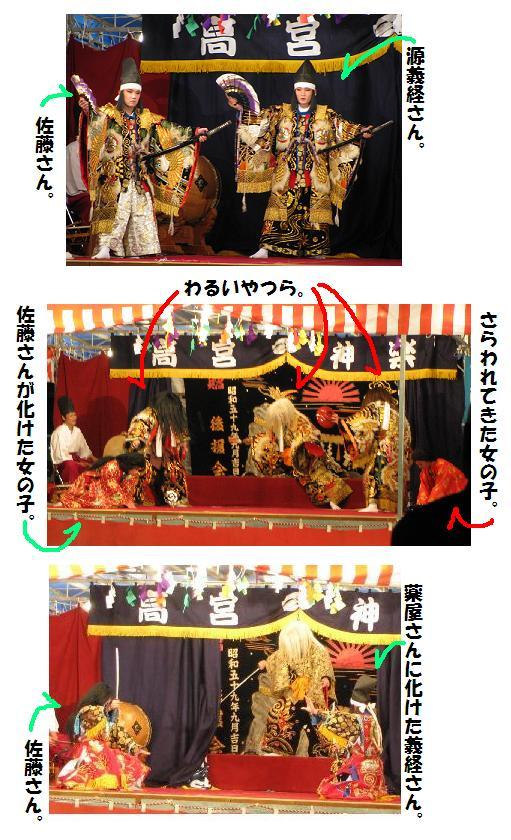 IMG_1530kudariyasima.jpg