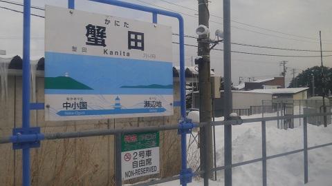 JRで行く 青森県 酸ヶ湯温泉