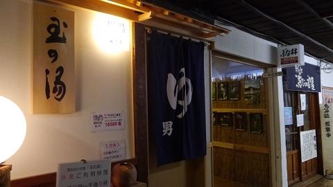 青森県 酸ヶ湯温泉