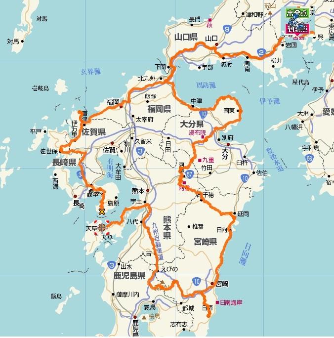 2012_Kyusyu_Plan.jpg