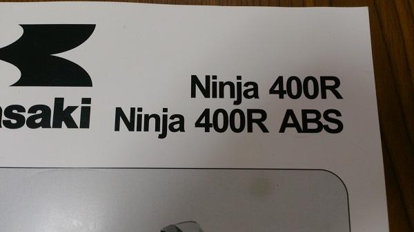 20130202_02.jpg