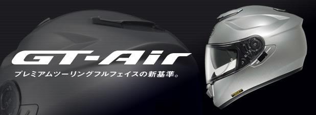 GT-Air.jpg