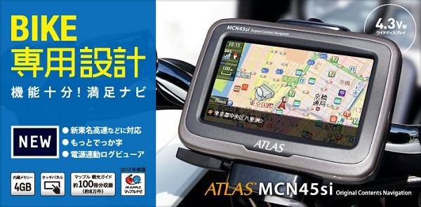 MCN45si.jpg