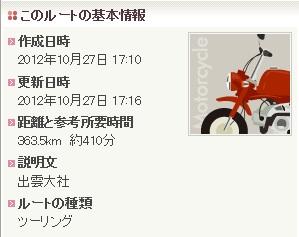 route_.jpg