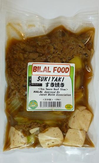 ハラール(HALAL)すき焼き冷凍パック