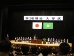 大学入学式(1)