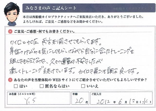 CCF20120808_00000.jpg