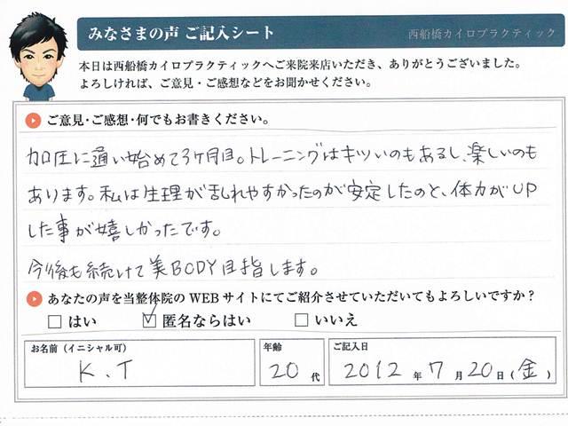 CCF20120810_00000.jpg