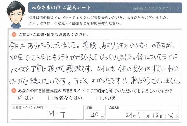 CCF20121204_00000kaa.jpg