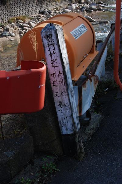 にしみやうしろ仮駅大阪営林局敦賀営林署 黒河森林軌道~1~トラックバックURL