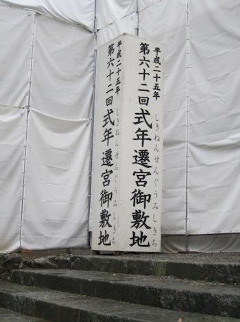120616-32-1.jpg