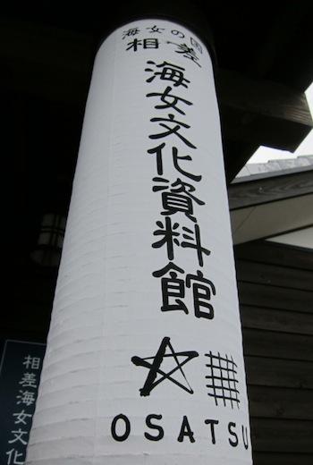 120621-10.jpg
