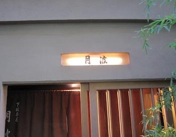 121123-1.jpg