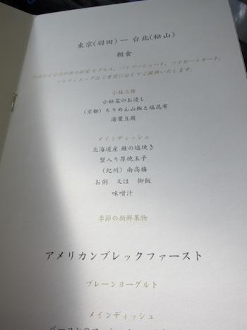 121217-7.jpg