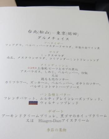 121228-31.jpg