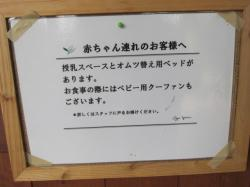 201205111512027f3.jpg