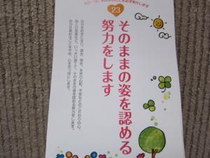 画像+051_convert_20120719160610