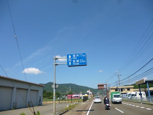 2012_0826_105813-P1050875.jpg