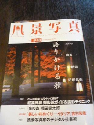 2012_0829_110841-P1050915.jpg