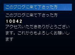 20130203235417b79_20130204001225.jpg