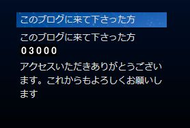 blog_count_3000.jpg