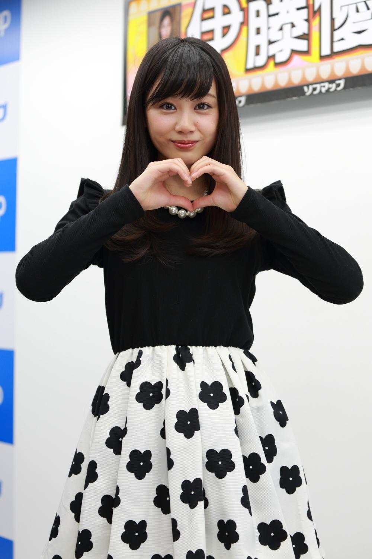 伊藤優衣 (1)
