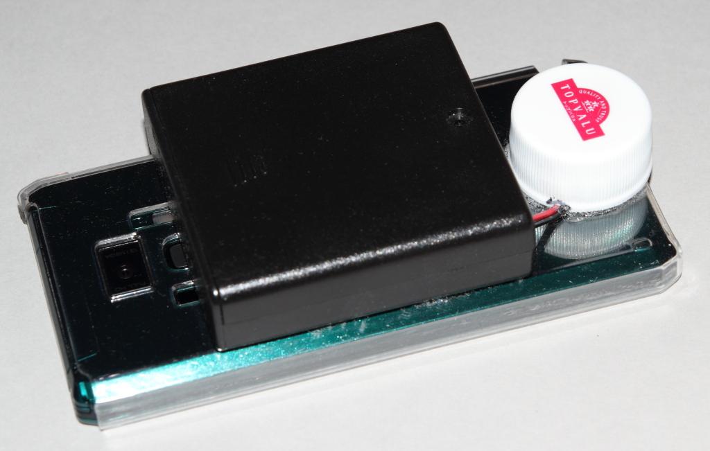 T01Dエネループ充電器