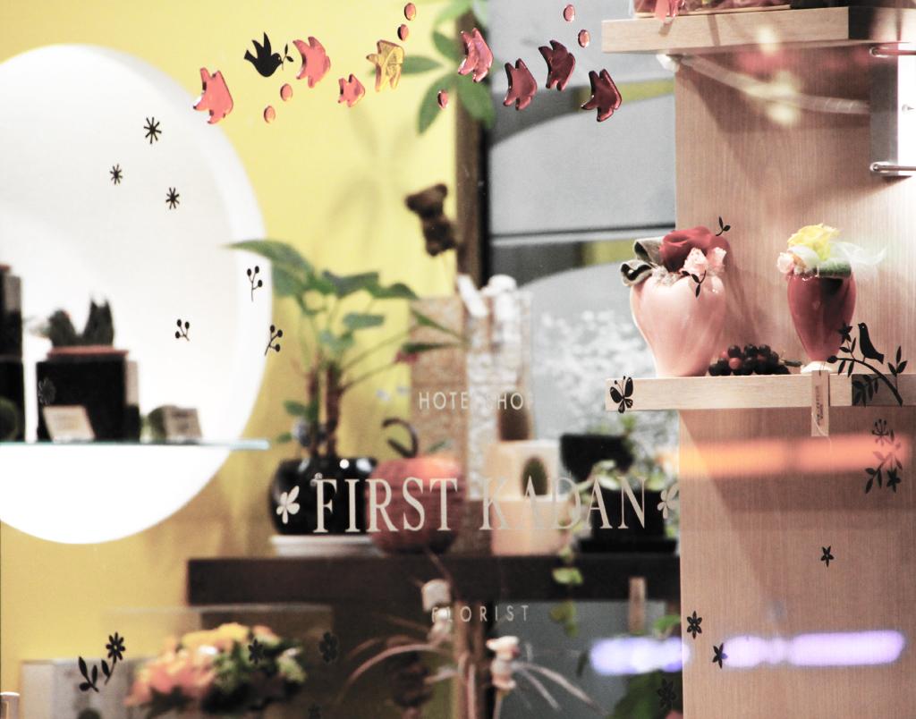 フローリストファースト花壇(東京ディズニーリゾート・オフィシャルホテル・東京ベイ舞浜ホテル)