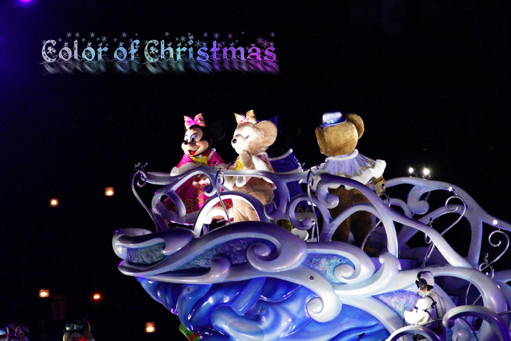 ミニー&シェリーメイ(カラー・オブ・クリスマス)